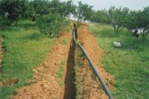 სარფის წყალგაყვანილობის პროექტი
